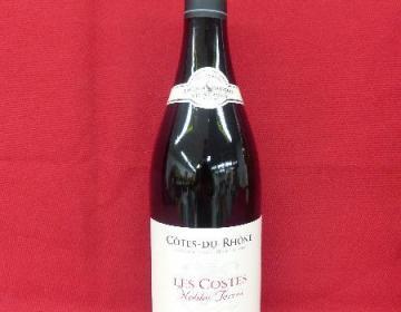 Vin de Pays du Gard, Noble Terre